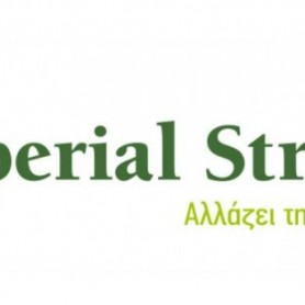 IMPERIAL STROM (20)